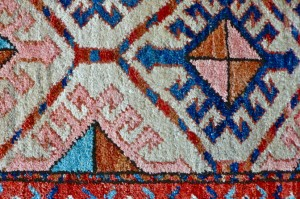 A 'new' Persian rug, but the asymmetry is clear.